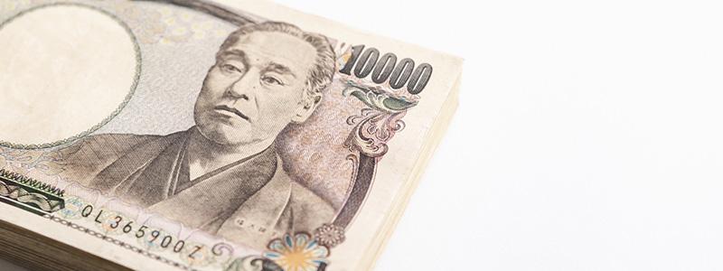 重ねられている一万円札