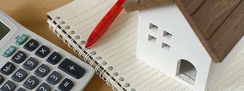 家のオブジェクトと筆記用具
